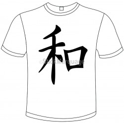 Tee-shirt Blanc B&C Peace/Paix Homme Exact 190